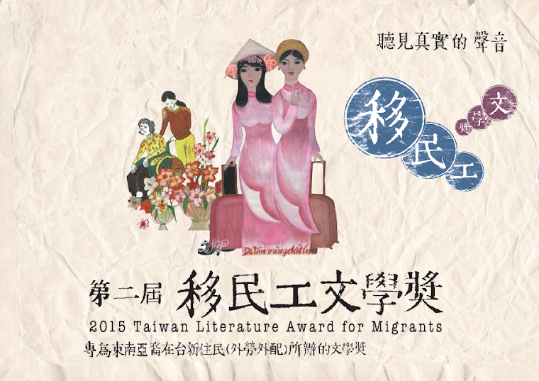 2015 Taiwan Literature Award for Migrants