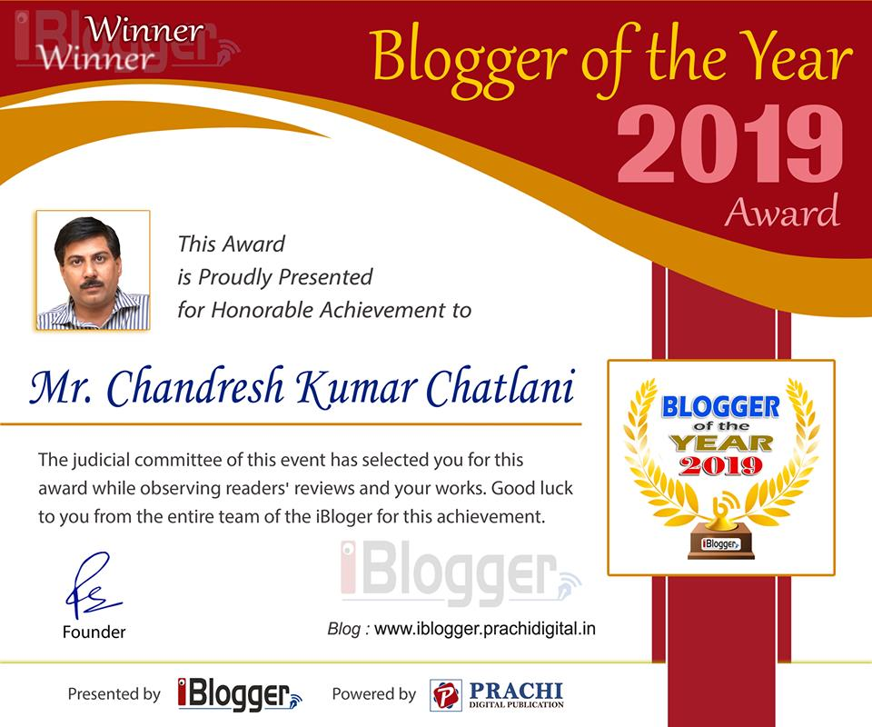 Blogger of the Year 2019