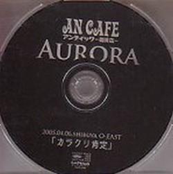 Singles in aurora utah