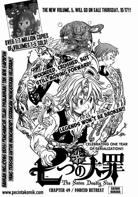 Nanatsu No Taizai Chapter 49-1