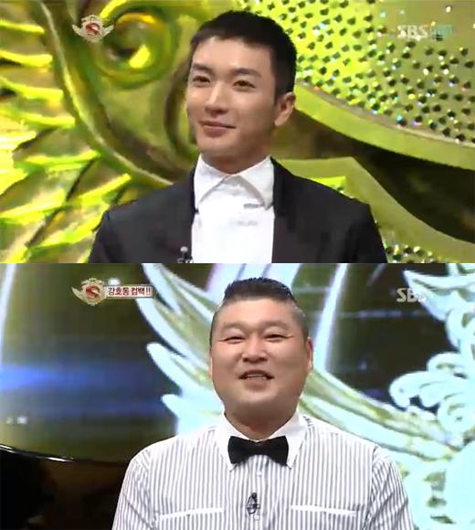 Leeteuk & Kang Hodong