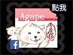 Agape's FB