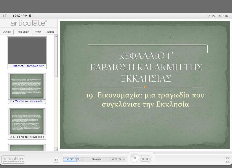 http://ebooks.edu.gr/modules/ebook/show.php/DSGYM-C117/510/3330,13433/extras/html/kef3_en19_eisagogiki_parousiasi_popup.htm