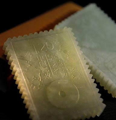 大陸 玉郵票 良渚玉器