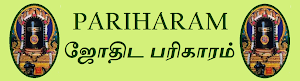 PARIHARAM