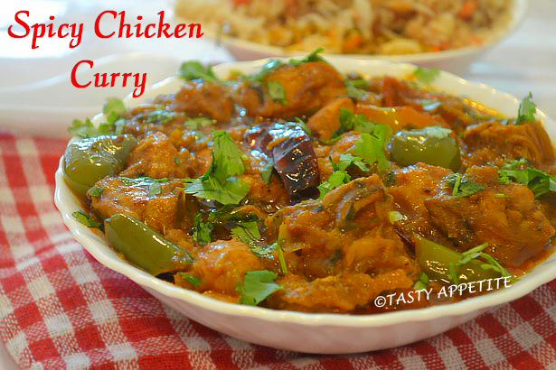 Punjabi chicken curry dhaba style chicken curry classic indian punjabi chicken curry dhaba style chicken curry classic indian chicken curry recipe step by step forumfinder Gallery