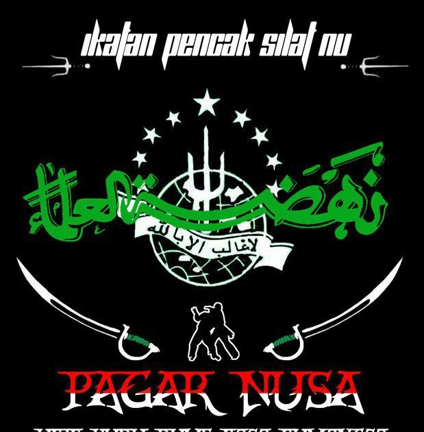 Gambar Pagar Nusa