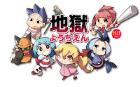 Lista de animes para enero 2013 Jigoku_Youchien%2B%2Bb12-01-2012_35