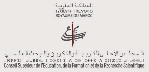 كلمة رئيس المجلس الأعلى للتربية والتكوين والبحث العلمي في افتتاح الدورة السابعة للجمعية العامة