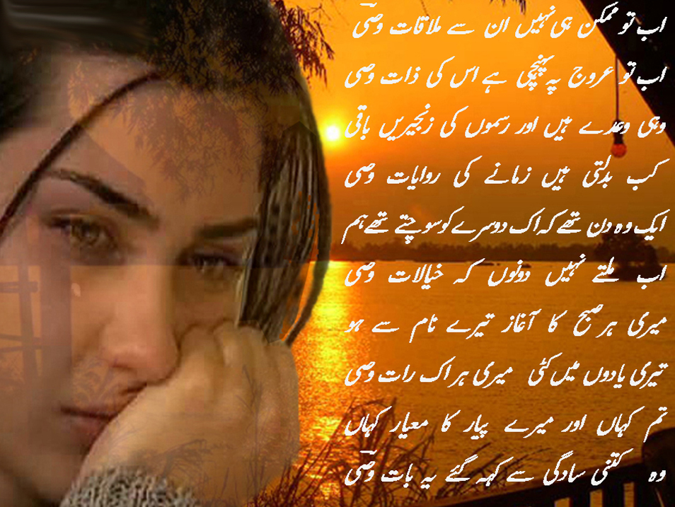 worlds funniest video amp informative article wasi shah poetry