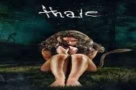 فيلم Thale رعب