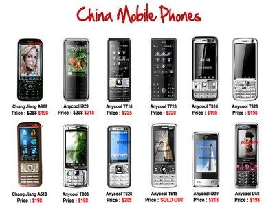 game hp china mrp