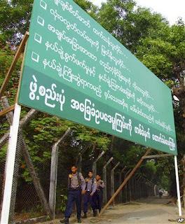 ေနာက္ဆက္တြဲ ဇယားေတြပဲ ျပင္၊ အေျခခံမူေတြ မထိနဲ႔ မျပင္နဲ႔ (Tu Maung Nyo)