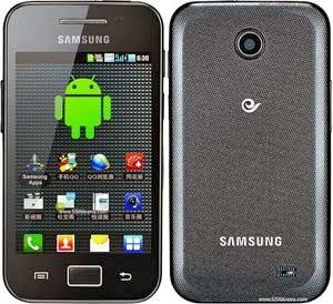 Harga Dan Spesifikasi Samsung Galaxy Ace Duos I589 New