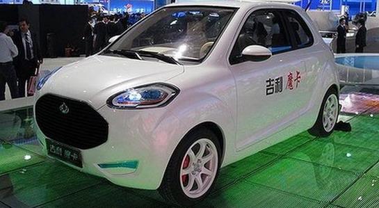 Geely mccar concept garage car for Garage concept auto