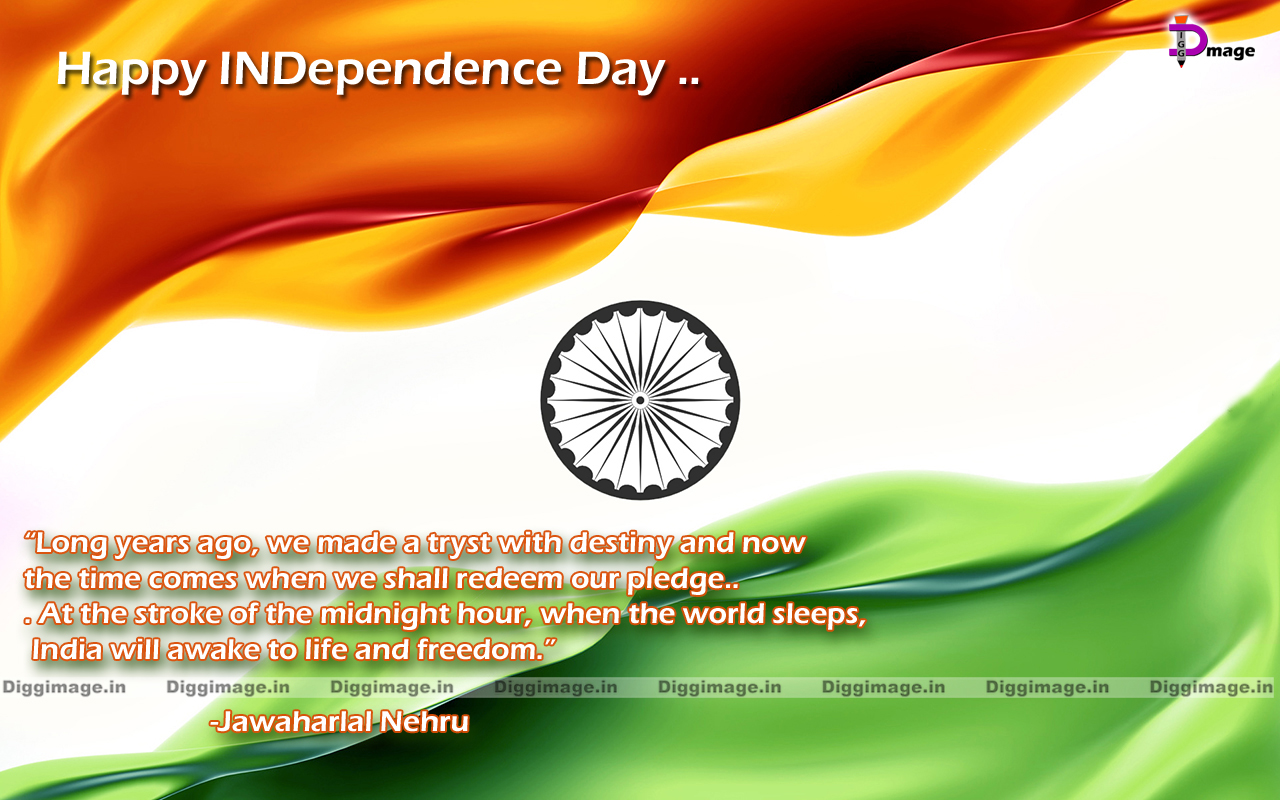 What is the date of independence day