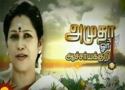 Amudha Oru Aacharyakuri 20-10-2014 – Kalaignar TV Serial 20-10-14 Episode 12
