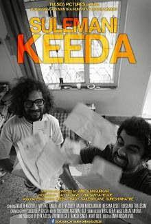 Sulemani Keeda (2014) Hindi Movie Poster