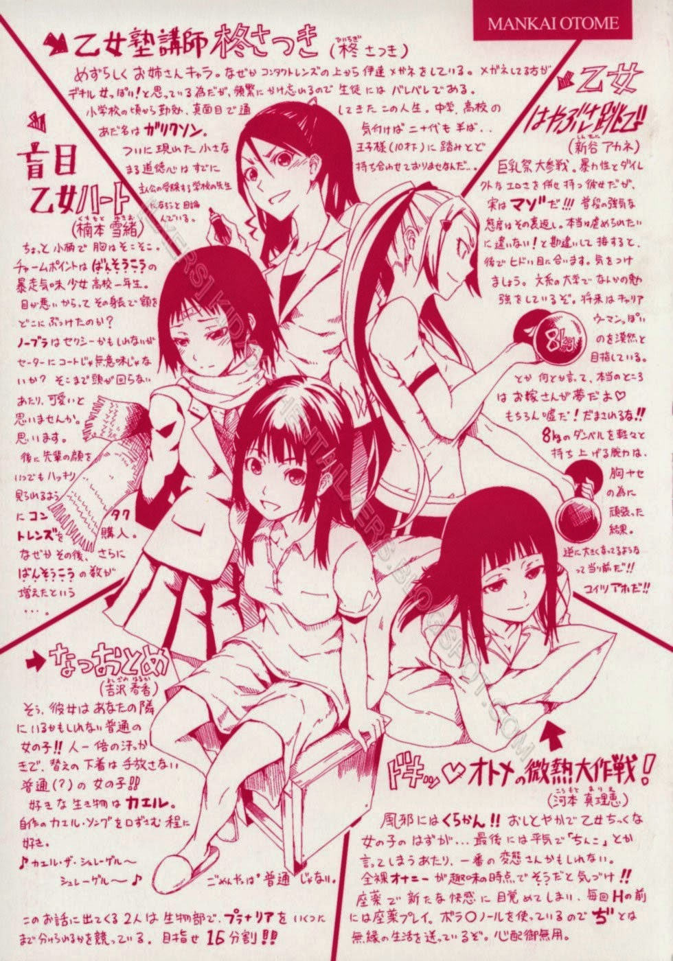 TruyenHay.Com - Ảnh 3 - Mankai Otome Chapter 1