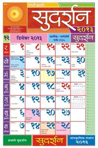 the alchemist pdf free download in marathi