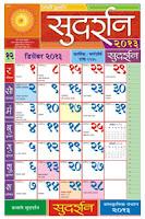 ... Marathi Calendar 2013 - Kalnirnay 2013 Marathi Calendar PDF Free