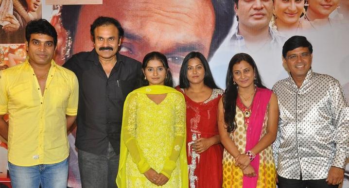 Zee Telugu Serial Pasupu Kumkuma Actress Photos
