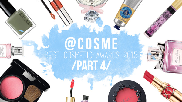 2015 @COSME BEST COSMETICS AWARDS