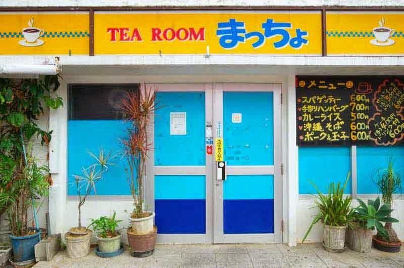 street view,tea room