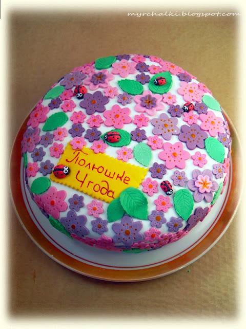 мастичный торт для девочки