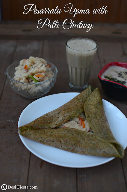 andhra cuisine recipes
