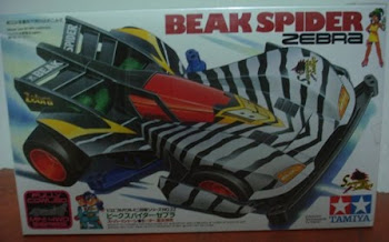 BEAK SPIDER ZEBRA 65K