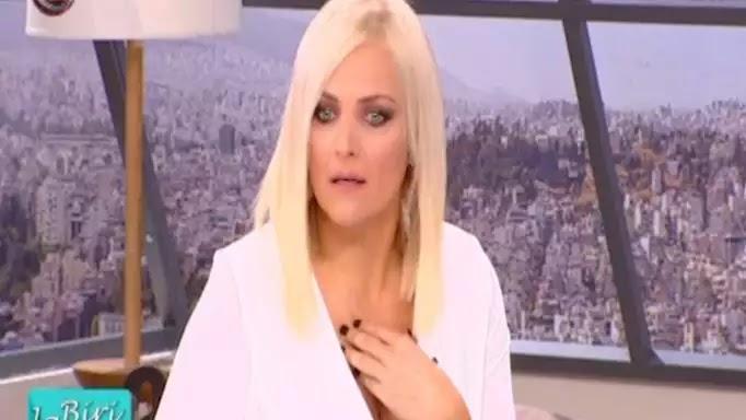 Το Απίστευτο ξέσπασμα της Χριστίνας Λαμπίρη κατά του γιδοβοσκού Πολάκη! (ΒΙΝΤΕΟ)