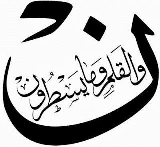 اللغة العربية وجودتها على الشبكة العنكبوتية