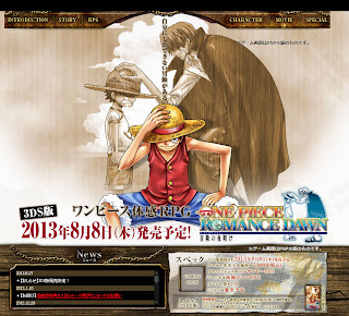 one piece romance dawn site screen capture Japan   One Piece: Romance Dawn (3DS)   Release Date Confirmation