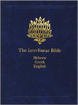The Hebrew & Greek Bible
