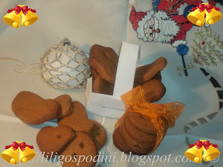 Turta dulce DSC03700