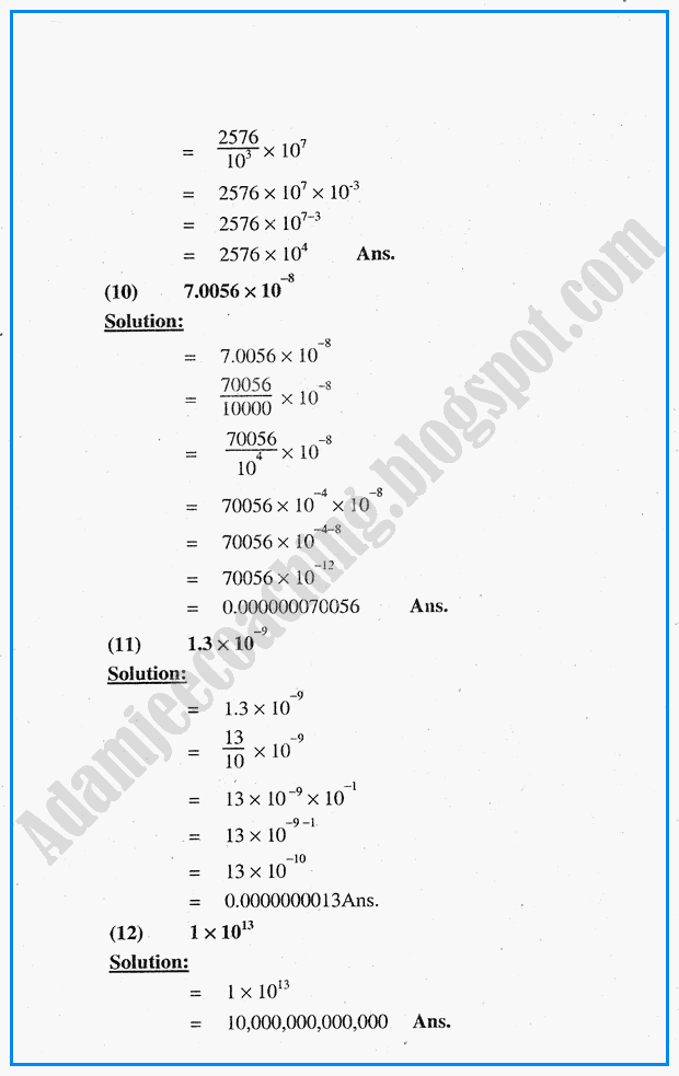 exercise-31-logarithms-mathematics-notes-for-class-10th