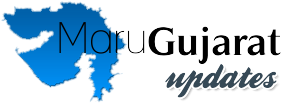 Updates :: MaruGujarat :: Official Site :: maru gujarat ::