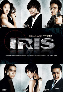 Xem Phim Mật Danh Iris - IRIS 1 Full