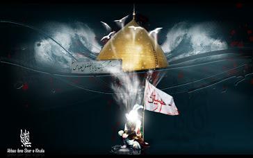 Hazrat Abbas (a.s)