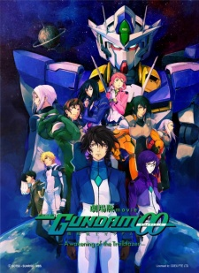 Mobile Suit Gundam 00 The Movie 90animax