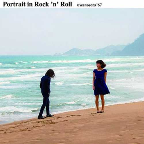 [Album] ウワノソラ'67 – Portrait in Rock 'n' Roll (2015.06.10/MP3/RAR)