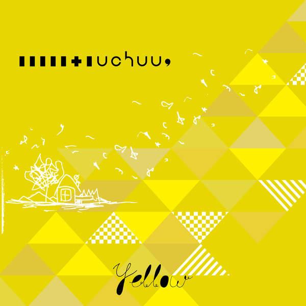 [Single] uchuu, – Yellow (2016.02.10/MP3/RAR)