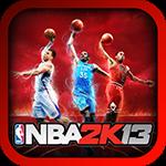 NBA Los diez mejores juegos de deportes para Android