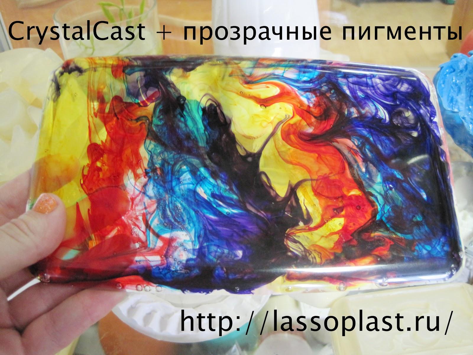 Пластик прозрачный полиуретановый crystalcast 9017 эпоксидные полы статьи советы