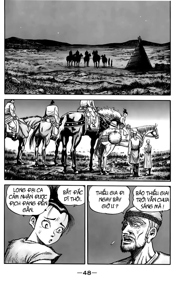 Chú Bé Rồng - Ryuuroden chap 110 - Trang 2