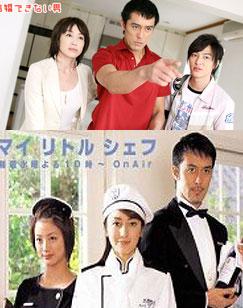 Người Đàn Ông Không Thể Lấy Vợ - Kekkon Dekinai Otoko
