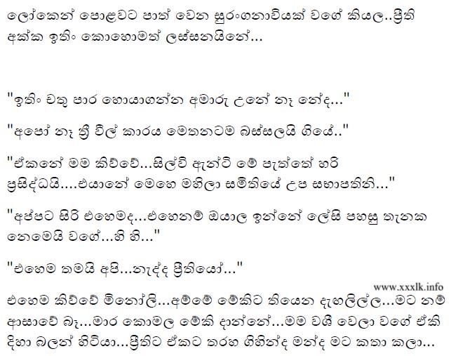 Sinhala Wal Katha Aluth Site Eka Blogger | Search Results | Animal