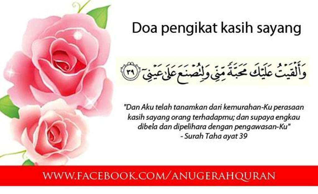 Doa pengikat kasih sayang