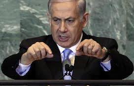 Respuesta de Israel  23 sept 2011